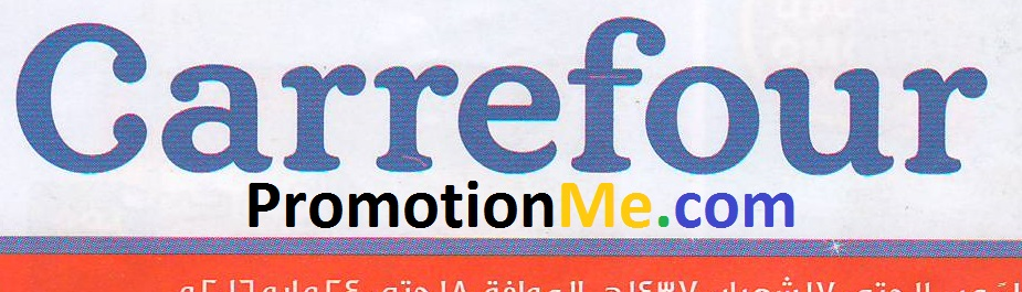 Carrefour, Health and Beauty Promotion Leaflet Khobar, KSA